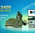 BSN-C3409超声c扫描成像系统
